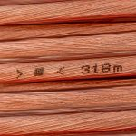Câble d'enceinte transparent DCSk 50m - 2 x 2,5mm²   câble en cuivre OFC pour HiFi/audio   câble de boîtier 99,99% cuivre avec isolation de la marque DCSk image 3 produit