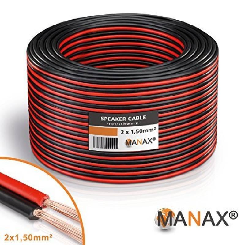 C/âbles pour microphones 25m noir OFC conducteur interne 2x0,34mm/²