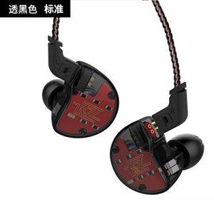 KZ ZS10Casque Pilote 10Écouteurs Intra-Auriculaires 4BA + 1dynamic Armature Écouteurs HiFi Bass Casque réducteur de Bruit dans Ear Monitors Black Without Mic de la marque J&R image 0 produit