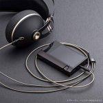 MEZE Audio - Câble Cuivre OFC plaqué Argent - Symétrique - Jack 2,5mm de la marque MEZE AUDIO image 4 produit